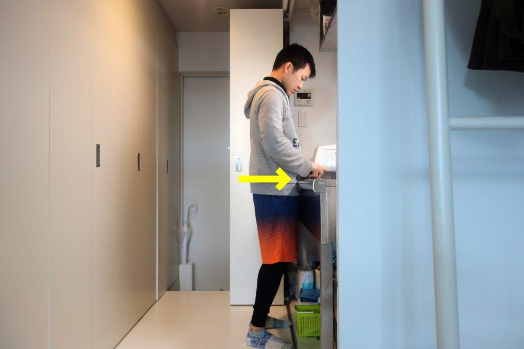 台所での立ち方